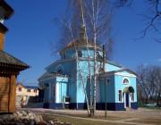 Лосино-Петровский.