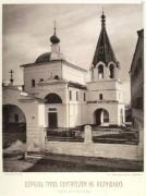 Церковь Трех Святителей на Кулишках - Басманный - Центральный административный округ (ЦАО) - г. Москва