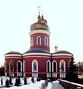 Церковь Пантелеимона Целителя - Харьков - Харьков, город - Украина, Харьковская область