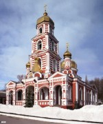 Харьков,