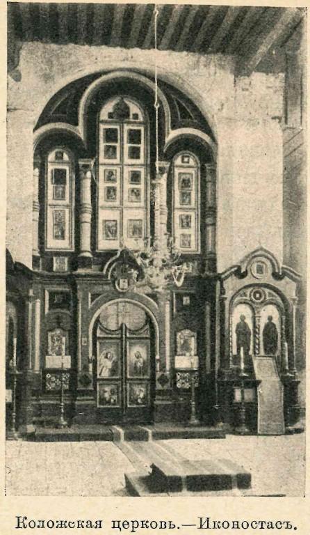 Церковь Бориса и Глеба (