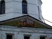 Церковь Георгия Победоносца - Ильинское - Киржачский район - Владимирская область