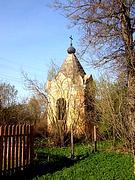 Неизвестная часовня - Витино - Ломоносовский район - Ленинградская область