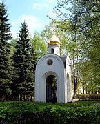 Часовня в память о погибших в годы Великой Отечественной войны - Ногинск - Богородский городской округ - Московская область