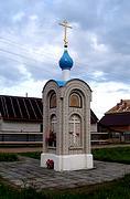 Часовня Иверской иконы Божией Матери - Черноголовка - Черноголовский городской округ - Московская область