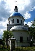 Церковь Успения Пресвятой Богородицы - Стромынь - Богородский городской округ - Московская область