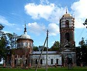 Церковь Сергия Радонежского - Новосергиево - Богородский городской округ - Московская область