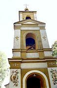 Церковь Всех Святых - Старый Мерчик - Богодуховский район - Украина, Харьковская область