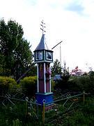 Часовня Илии Пророка - Следово - Богородский городской округ - Московская область