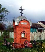 Неизвестная часовня - Черново - Богородский городской округ - Московская область