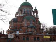 Новочеркасск. Александра Невского (новая), церковь