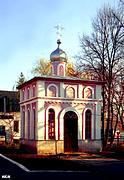 Церковь Спаса Преображения - Валки - Богодуховский район - Украина, Харьковская область