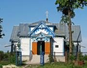 Церковь Рождества Христова - Боровая - Чугуевский район - Украина, Харьковская область