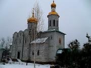 Покотиловка. Троицы Живоначальной, церковь