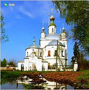 Церковь Николая Чудотворца - Николополье - Гусь-Хрустальный район и г. Гусь-Хрустальный - Владимирская область
