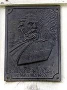 Кинешма. Часовня в память первой битвы с поляками в 1609 году