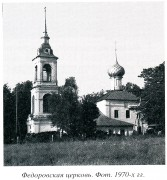 Церковь Казанской иконы Божией Матери - Семёновское - Заволжский район - Ивановская область