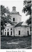 Церковь Покрова Пресвятой Богородицы - Новлянское - Заволжский район - Ивановская область