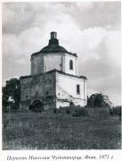 Церковь Николая Чудотворца - Никола-на-Мере - Заволжский район - Ивановская область