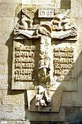 Церковь Спаса Преображения в Натальевке - Владимировка - Богодуховский район - Украина, Харьковская область