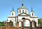Церковь Покрова Пресвятой Богородицы - Пархомовка - Богодуховский район - Украина, Харьковская область