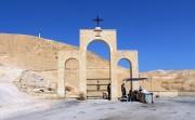 Монастырь Георгия Хозевита - Иудейская пустыня, Вади Кельт (Нахаль Прат) - Палестина - Прочие страны