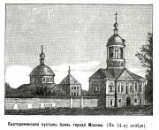 Екатерининский монастырь - Видное - Ленинский городской округ - Московская область