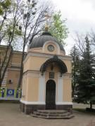 Харьков. Михаила Архангела при Управлении МВД, часовня