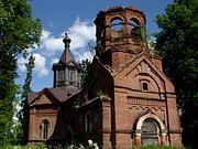 Церковь Димитрия Солунского - Ктины - Плюсский район - Псковская область