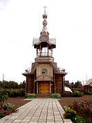 Церковь Сошествия Святого Духа - Курагино - Курагинский район - Красноярский край