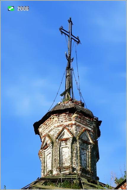 Церковь Спаса Нерукотворного Образа, Никулино