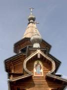 Церковь Сергия Радонежского - Гремячий ключ, урочище - Сергиево-Посадский городской округ - Московская область