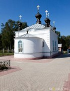 Церковь Всех Святых - Красное-на-Волге - Красносельский район - Костромская область