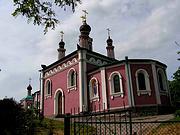 Церковь Ольги равноапостольной - Железноводск - Железноводск, город - Ставропольский край