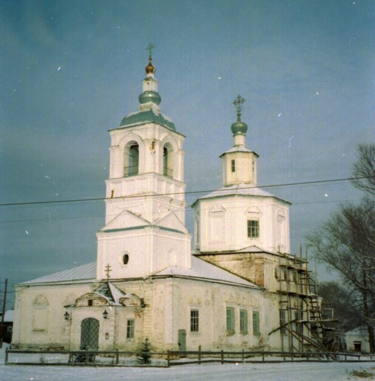 Церковь Успения Пресвятой Богородицы, Молотицы