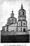 Церковь Успения Пресвятой Богородицы - Молотицы - Муромский район и г. Муром - Владимирская область