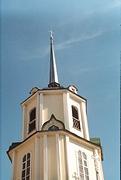 Церковь Симеона Верхотурского (новая) - Уфа - Уфа, город - Республика Башкортостан