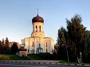 Собор Николая Чудотворца - Наро-Фоминск - Наро-Фоминский городской округ - Московская область