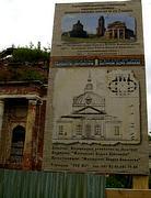 Церковь Успения Пресвятой Богородицы - Грабцево - Ферзиковский район - Калужская область