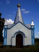 Часовня Покрова Пресвятой Богородицы - Вичуга - Вичугский район - Ивановская область