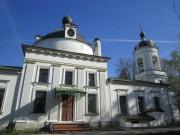 Церковь Троицы Живоначальной - Остафьево - Новомосковский административный округ (НАО) - г. Москва