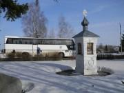 Старая Вичуга. Часовня в честь 170-летия храма преподобного Сергия Радонежского