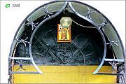 Часовня Николая и Александры, царственных страстотерпцев - Старое Перепечино - Петушинский район - Владимирская область