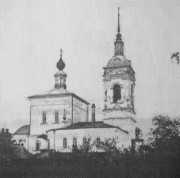 Церковь Никиты мученика - Коломна - Коломенский городской округ - Московская область