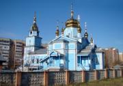 Ульяновск. Благовещения Пресвятой Богородицы в Дальнем Засвияжье, церковь