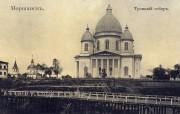 Кафедральный собор Троицы Живоначальной - Моршанск - Моршанский район и г. Моршанск - Тамбовская область