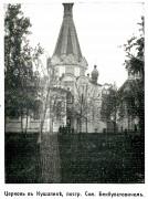 Церковь Смоленской иконы Божией Матери - Кушалино - Рамешковский район - Тверская область