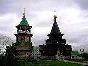 Кафедральный собор Богоявления Господня - Нарьян-Мар - Нарьян-Мар, город - Ненецкий автономный округ