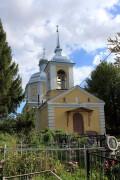 Церковь Лазаря Четверодневного - Сергово - Новгородский район - Новгородская область