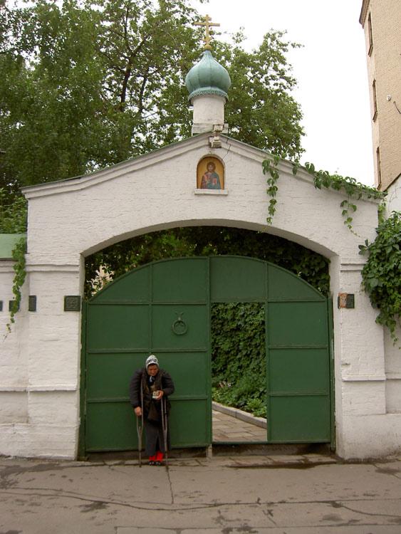 Сретенский  монастырь, Москва